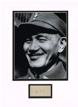 Chiang Kai-shek Autograph Signed Display